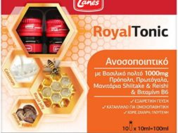 437636_lanes-royaltonic-10-x-10ml