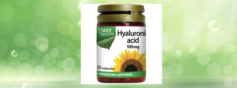 hyaluronic_acid powerhealth1000