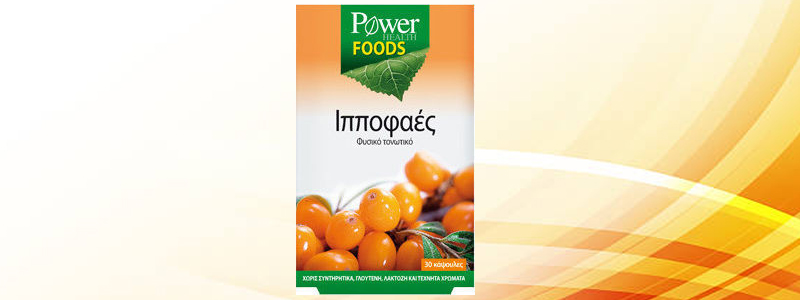 ippofaes power health1