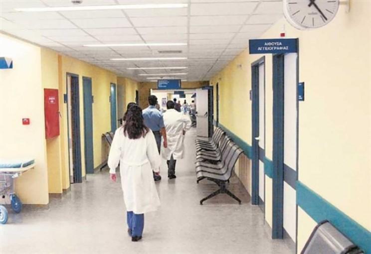 Μόνιμοι ιατροί και προσωπικό στο ΕΣΥ