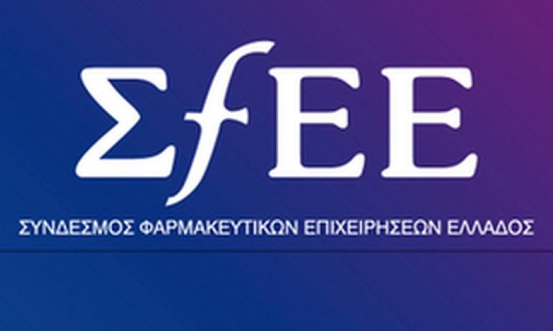 ΣΦΕΕ: Έκτακτη Γενική Συνέλευση