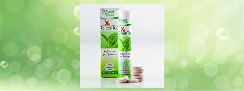 green tea power health xs