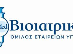 Bioiatriki_GR