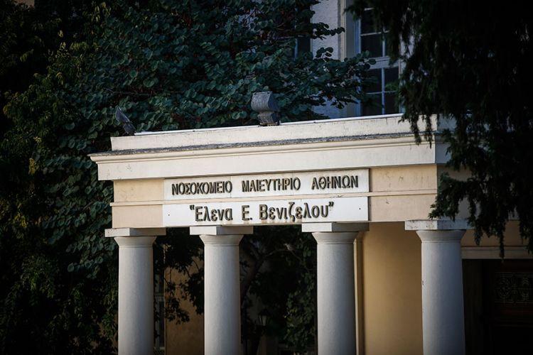 Κλείνει το Κέντρο Μαστού του νοσοκομείου «Έλενα»;
