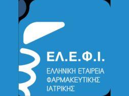 ΕΛ.Ε.Φ.Ι._ΛΟΓΟΤΥΠΟ