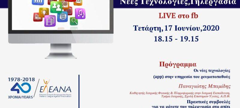 webinar 17_06_2020 final