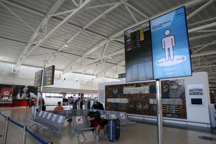 Ταξιδεύετε από Κύπρο προς Ελλάδα; Συμπληρώστε τη φόρμα εντοπισμού