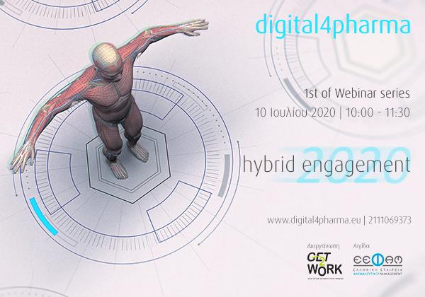 Digital4Pharma 2020: «Hybrid Engagement»,  Η αγορά συντονίζεται στη νέα πραγματικότητα