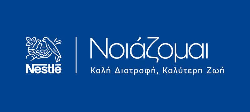 Nestlé-Noizomai-logo_800x500