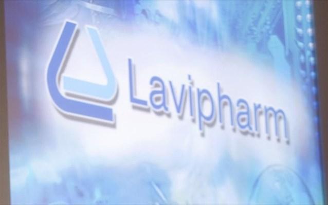 Συνεργασία Lavipharm με την πολυεθνική Zentiva