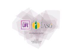 ΛΟΓΟΤΥΠΟ IASO-INDTITUTE OF LIFE IASO