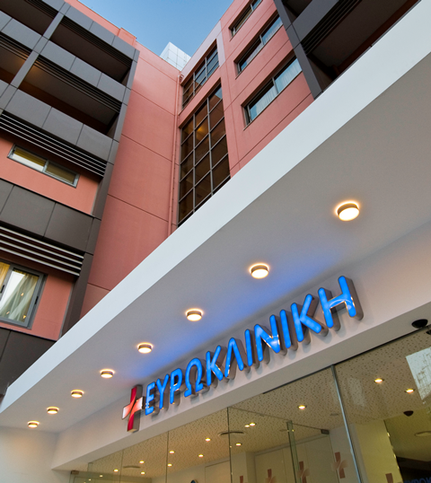 Όμιλος Ευρωκλινικής: το πρώτο «ψηφιακό» Νοσοκομείο που αντικαθιστά το χαρτί με ηλεκτρονικά tablets