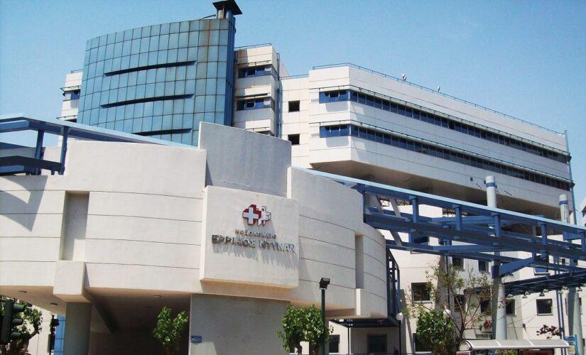 Μοριοδοτούμενο εκπαιδευτικό πρόγραμμα με δωρεάν συμμετοχή στο Ερρίκος Ντυνάν Hospital Center