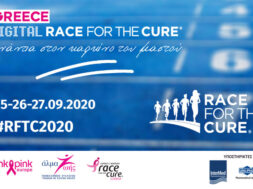 Race-for-the-Cure-2020-digital_1024x500