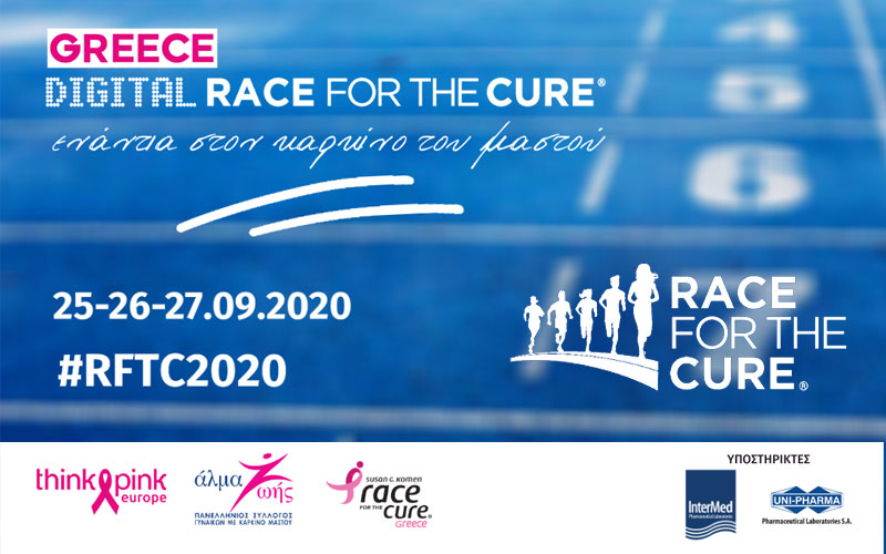 Uni-pharma & InterMed περήφανοι χορηγοί και στο φετινό digital Greece Race for the Cure 2020!