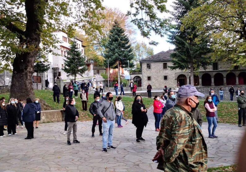 Rapid test στο Μέτσοβο