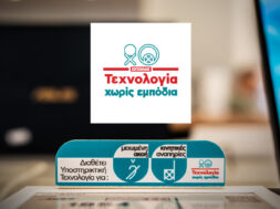 KOTSOVOLOS-TEXNOLOGIA_1024x500