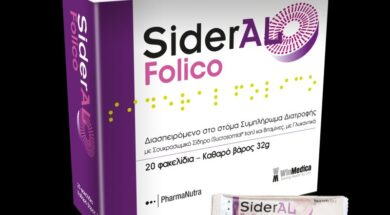 Folico_3D_with_Stick