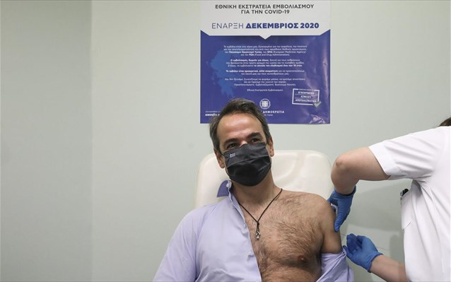 Ο πρωθυπουργός, Κ. Μητσοτάκης, έκανε τη δεύτερη δόση του εμβολίου