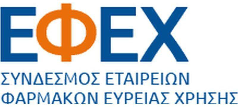 logo-efex