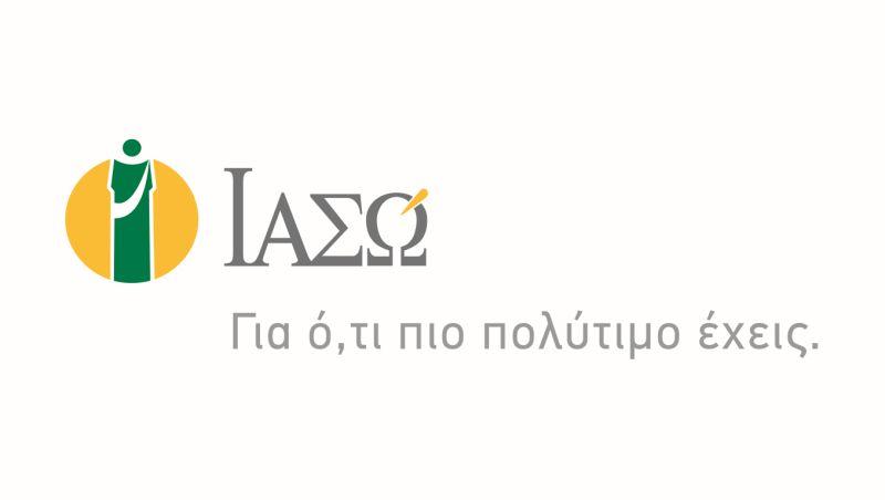 Υπερσύγχρονη Μονάδα του ΙΑΣΩ για τη διάγνωση και θεραπεία παθήσεων