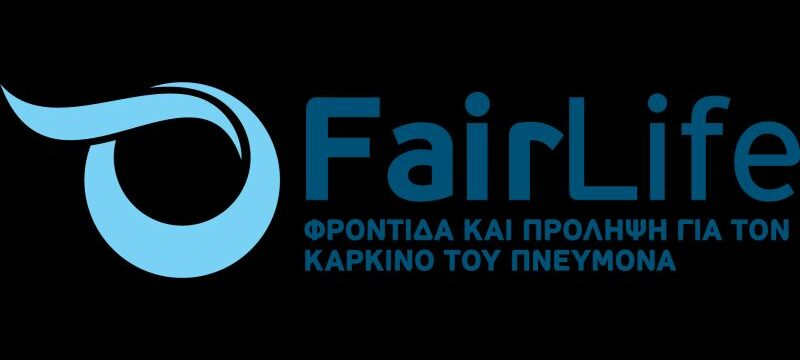FairLife_logo