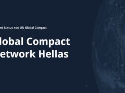 global-compact-network-greece-hellas
