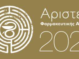 AWARDS-HP_21 logo-Land