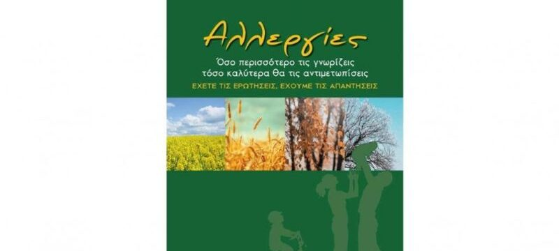 allergies-1024×593
