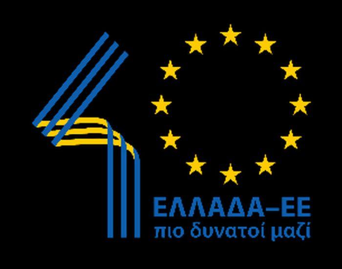 Ευρωπαϊκή Επιτροπή: Η στρατηγική για τα δικαιώματα των ατόμων με αναπηρία 2021-2030