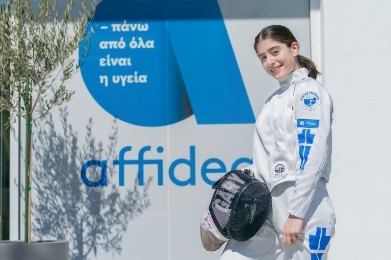 Η Affidea στο πλευρό της Πρωταθλήτριας ξιφασκίας Σταυρίνας Γαρυφάλλου
