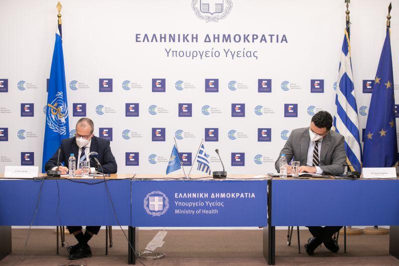 Ολοκληρώθηκε η υπογραφή συμφωνίας για το νέο γραφείο του Π.Ο.Υ. στην Αθήνα
