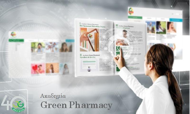 Ο όμιλος ΠΡΟΣΥΦΑΠΕ προάγει τη γνώση και ισχυροποιεί τον επαγγελματία φαρμακοποιό