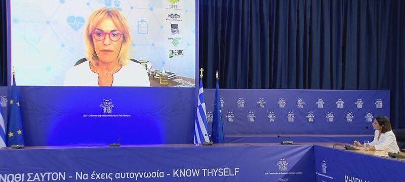 Delphi Forum 2021 speaker Ioulia Tsetis