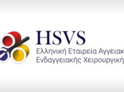 ΕΕΑΕΧ-logo