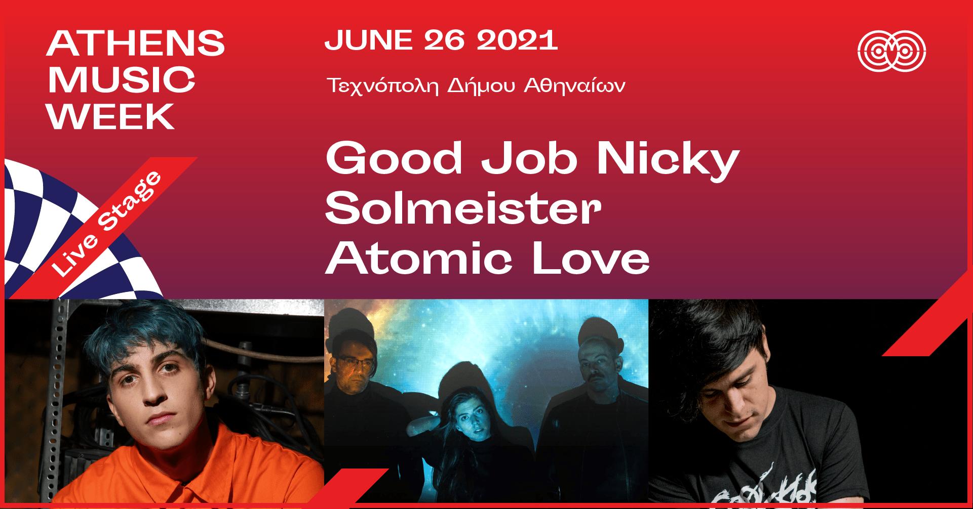 Σάββατο 26 Ιουνίου: Athens Music Week Live Stage!   Τεχνόπολη Δήμου Αθηναίων