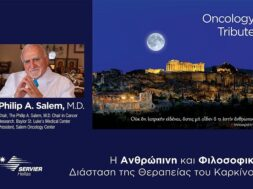 SERVIER HELLAS_ONCOLOGY TRIBUTE