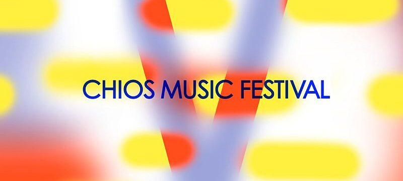chios-music-festival-mikrofwno