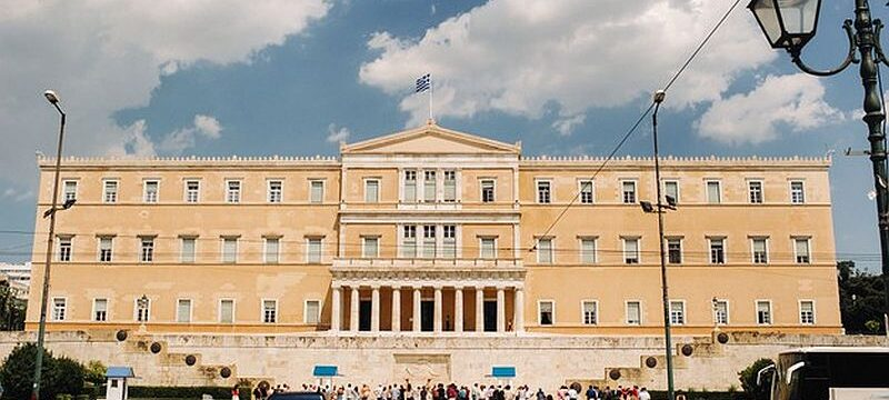 traditional-changing-guard-ceremony-front-greek-parliament-building-syntagma-square_217593-1363