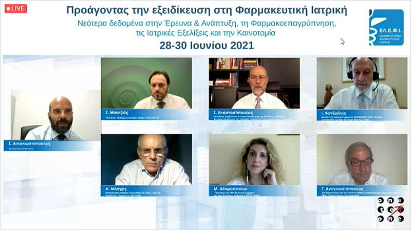 Ευκαιρίες και προϋποθέσεις για την ανάδειξη της Ελλάδας σε προορισμό κλινικών μελετών