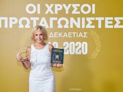 PROTAGONISTES 2021 Ioulia Tseti