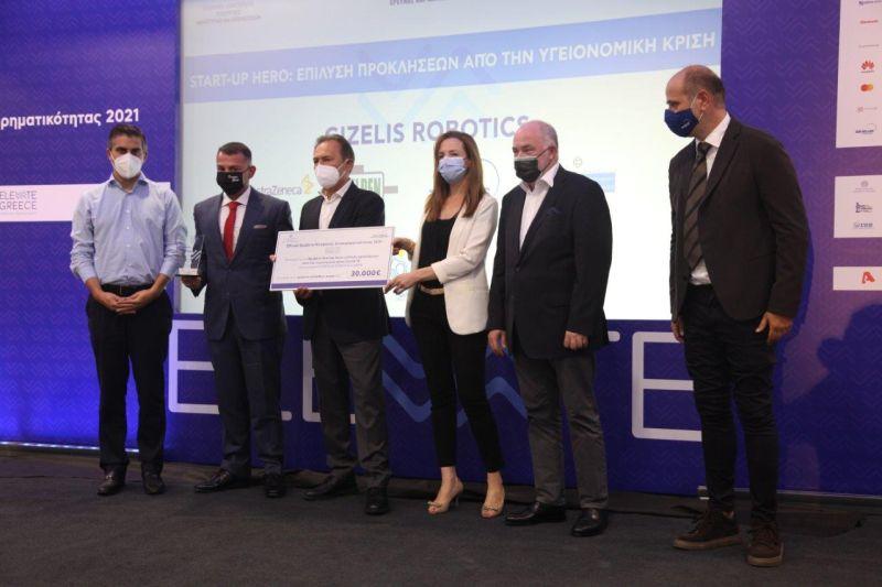 AstraZeneca: Eπιβραβεύει την καινοτομία στα Εθνικά Βραβεία Νεοφυούς Επιχειρηματικότητας