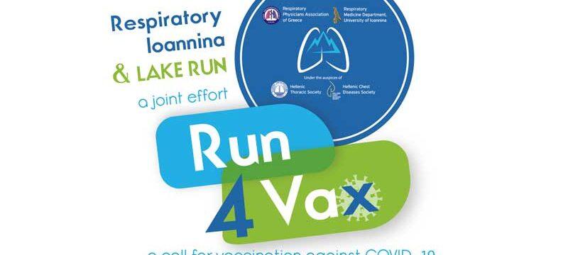 _Run4Vax_final-logo_800x500