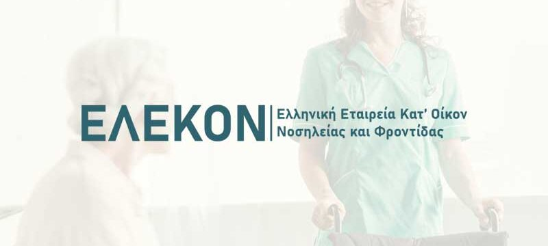 elekon_800x500
