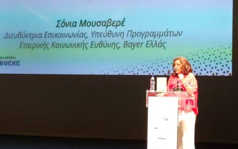 Η Bayer Ελλάς βραβεύεται για την Εταιρική Κοινωνική Υπευθυνότητα και Δράση της