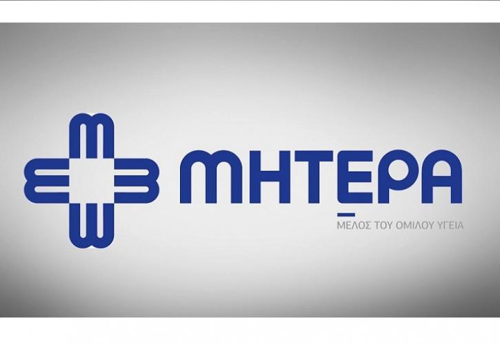 ΜΗΤΕΡΑ: Πρωτοποριακή εφαρμογή της κρυομυόλυσης στην Ελλάδα