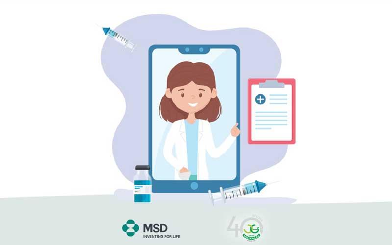 Webinar από τον όμιλο ΠΡΟΣΥΦΑΠΕ και την εταιρεία MSD
