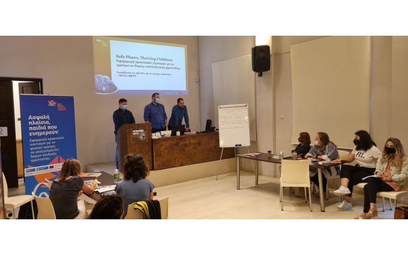 Ευρωπαϊκό Eκπαιδευτικό πρόγραμμα για την Ψυχική Υγεία παιδιών και νέων που φιλοξενούνται σε δομές εναλλακτικής φροντίδας
