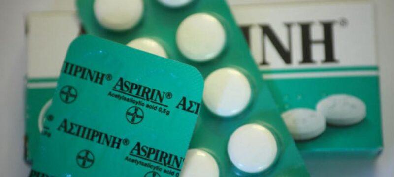 aspirine-630