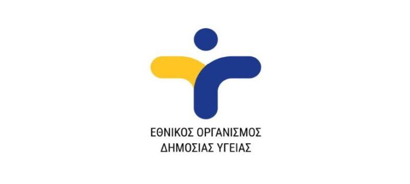 eody-logo-social